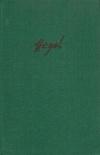Briefe von und an Hegel. Band 3