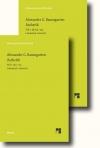 Ästhetik (2 Bde.)