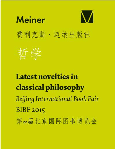 Chinesischsprachige Prospekte für die Beijing International Book Fair (BIBF)