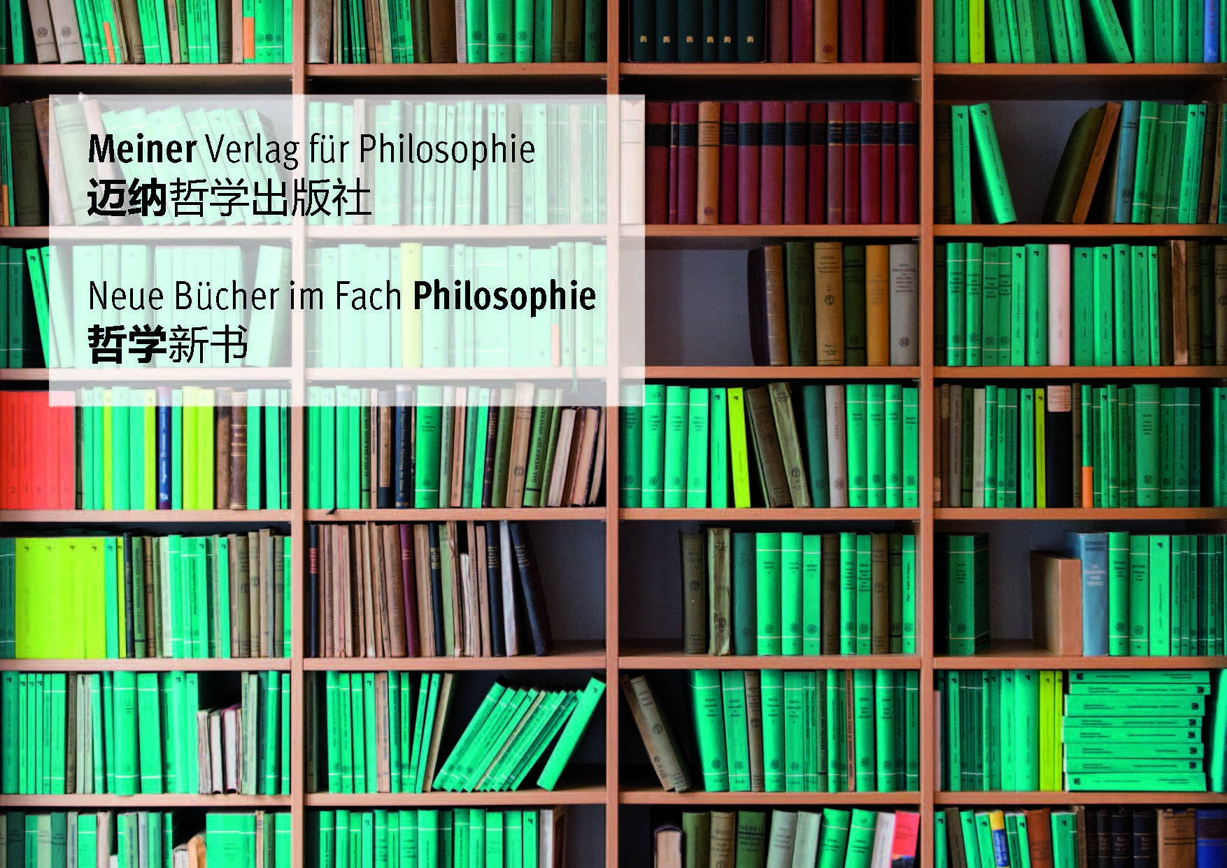 Titel neue Bücher Philosophie - China